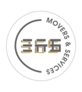 365movers