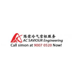 AC SAVIOUR Engineering