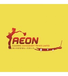 Aeon Cleaning Management