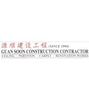 Guan Soon Construction Contractor